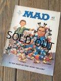 70s Vintage MAD Magazine / No149 March '72 (DJ732)