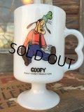 70s Vintage Federal Footed Mug Goofy (MA151)