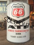 Vintage PHILLIPS 66 1 Quart Motor Oil Can (MA277)