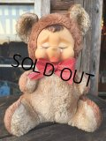 Vintage Rushton Rubber Face Doll Crying Bear (MA497)