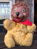 Vintage My Toy Rubber Face Doll Lion (MA494)