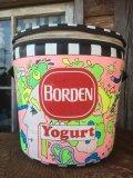 70s Vintage Peter Max Borden Yogurt Vinyl Ice Bucket (MA783)