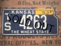 50s Vintage Bicycle License Plate TS-4263 (AL276)
