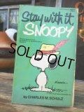 Vintage Snoopy Paperback Comic (AL331)
