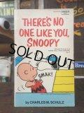 Vintage Snoopy Paperback Comic (AL324)
