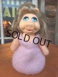 70s Vintage Muppets Miss Piggy Beans Doll 15cm (AL339)