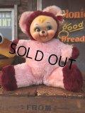 Vintage Rubber Face Doll Bear Pink (AL590)