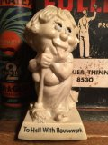 70s Vintage Massage Doll / TO HELL WITH HOSEWORK (AL8694)