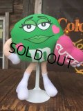 Vintage M&M's Plush Doll Cutie Green (AL761)