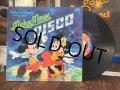 Vintage LP Disney Mickey Mouse Disco (AL3613)