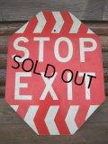 Vintage STOP EXIT Sign (AC-302)