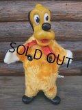 Vintage Disney Pluto Puppet Doll (AC349)