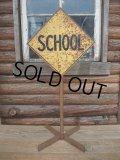 Vintage SCHOOL Sign (AC-409)