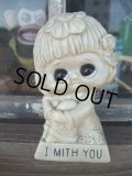 70s Vintage Massage Doll / I MITH YOU (AC-764)