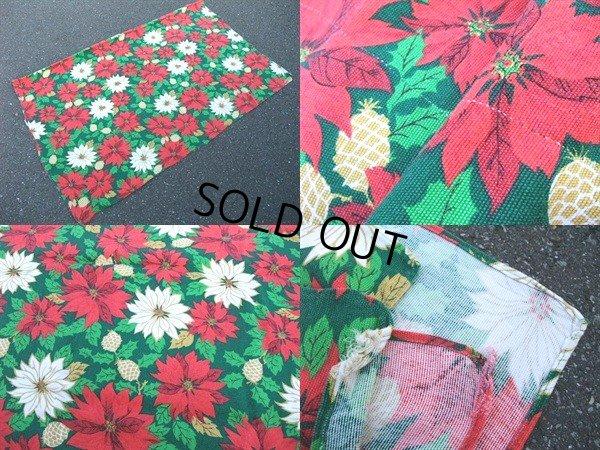 画像2: Vintage Fabric / Flower #18 (AC-952)