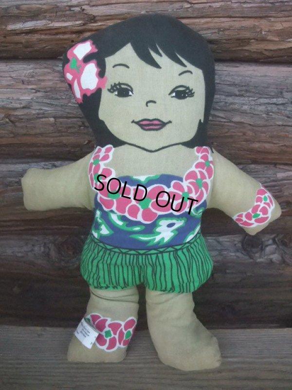 画像1: C & H Rag Doll - Girl (AC-963)
