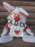 Vintage Alice White Rabbit Plush Doll (NK-102)
