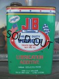 Vintage JB 1GL Motor Gas/Oil  Can (NK-270)