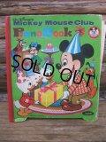 Vintage Mickey Piano Book (NK-346)