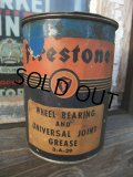 Vintage Firestone 1Pond Can (NK-528)