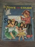 50s Color Book / Toys to Color (NK-635)