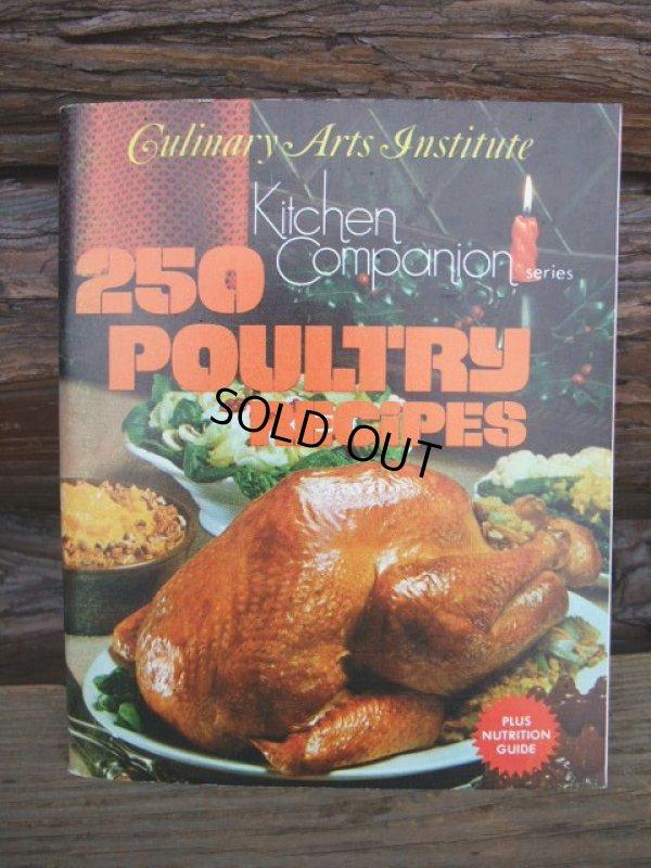 画像1: 70s Vintage Recip Book #25 (NK-658)