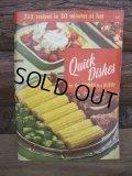 50s Vintage Recip Book #28 (NK-660)