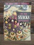 50s Vintage Recip Book #31 (NK-664)