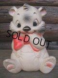 Vintage Rubber Doll Bashfulness Bear (NK739)