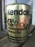 Vintage Kendall Quart Can Motor Gas Oil (NK1006)