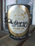 Vintage Sears Quart Can Motor Gas/Oil (NK1001)