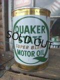 Vintage QUAKER STATE Motor Gas/Oil Can (PJ029)