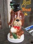 画像1: Vintage Dog Lamp (PJ063) (1)