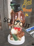 Vintage Dog Lamp (PJ063)