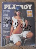 70s Vintage Play Boy Magazine / 1977 APRIL (PJ077)