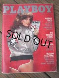 70s Vintage Play Boy Magazine / 1979 AUG (PJ074)