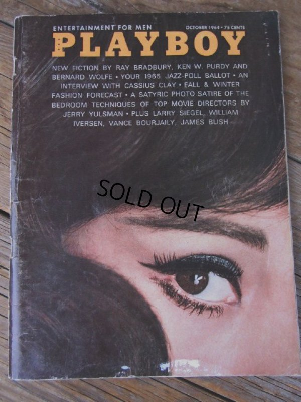 画像1: PLAY BOY Magazine / 1964 OCT (PJ080)