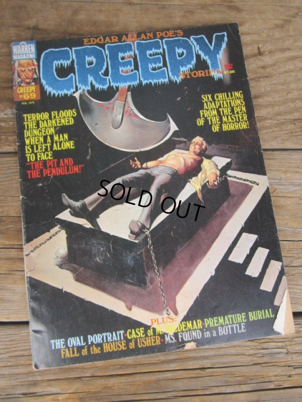 画像1: CREEPY Magazine / 1975 FEB (PJ109)