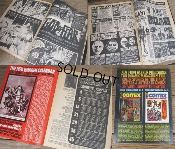 画像2: CREEPY Magazine / 1976 MAR (PJ110)