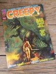 画像1: CREEPY Magazine / 1976 MAR (PJ110) (1)