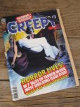 画像1: CREEPY Magazine / 1979 OCT (PJ111) (1)