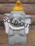 70s Vintage Disney Dumbo Bank Figure (PJ132)