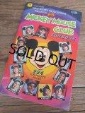 1977 Vintage Disney MMC Fun Book (PJ149)