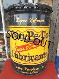 Vintage Cen-Pe-Co Motor Gas/Oil Can (PJ191)