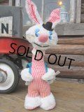 Vuntage GUND Bunny Doll (PJ325)