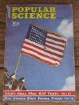 画像1: 40s Vintage Popular Science Magazine / VOL 141 NO 2 Aug 1942  (PJ350)  (1)