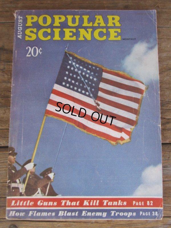 画像1: 40s Vintage Popular Science Magazine / VOL 141 NO 2 Aug 1942  (PJ350)