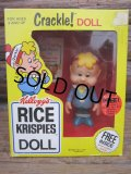 80s Vintage Kellogg's Crackle Doll W/Box (PJ382)