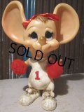 Vintage HURDN Mouse Bank #F (PJ580)