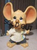 Vintage HURDN Mouse Bank #A (PJ575)